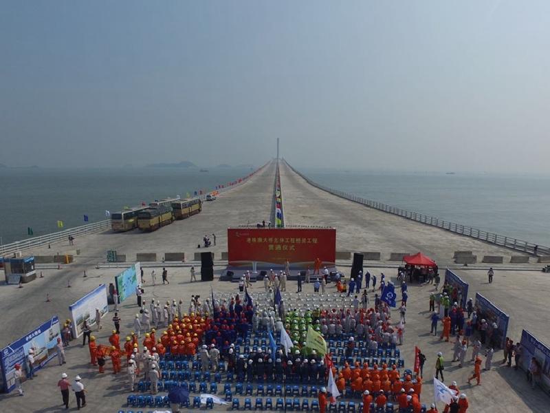 港珠澳大桥主体工程贯通仪式